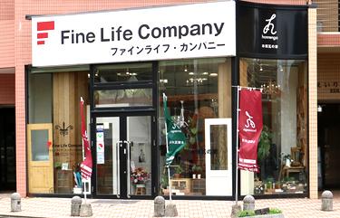 ファインライフ・カンパニー株式会社
