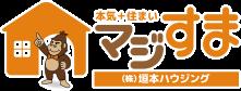株式会社垣本ハウジング